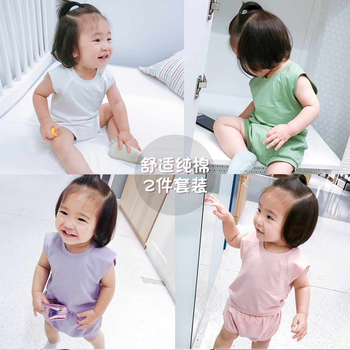 LUSON妈 婴儿睡衣套装夏装薄款无袖上衣短裤两件套女宝宝家居服