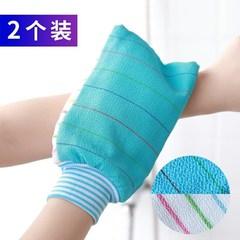 成人巾双面搓泥去污搓澡加厚强力搓背手套韩国免搓洗澡巾成人神器