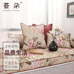 欧式小奢华飘窗垫定做窗台垫卧室榻榻米阳台垫子坐垫可机洗沙发垫