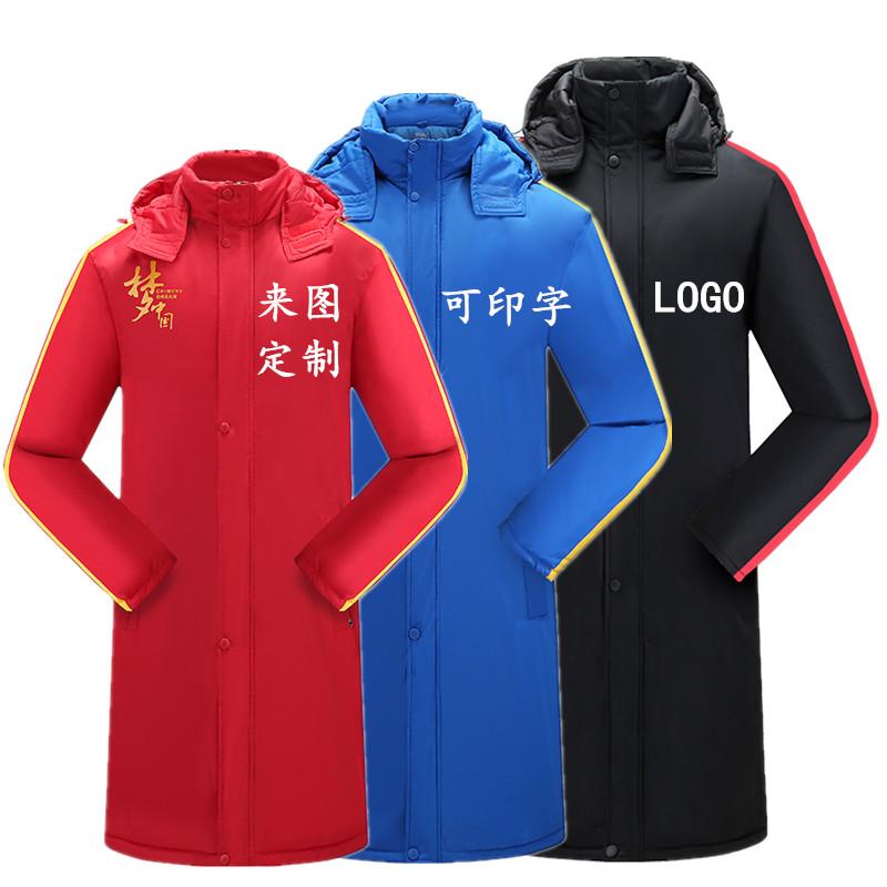 国家队运动大衣长款男女团体冬季训练服儿童加绒加厚保暖羽绒棉服