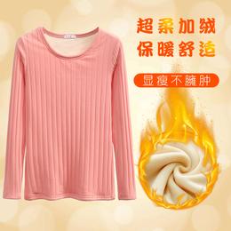 保暖长袖T恤女棉双层加绒加厚秋衣内衣秋冬季塑身打底衫上衣学生