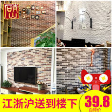 Castle Peak White Brick White Culture Brick Red Brick Antique TV Background Wall Nordic Exterior Wall Tile Tile Living Room Culture Stone