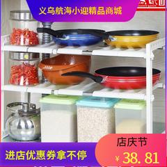 洗菜盆微波炉下置物架水槽架长方形烤箱家用省厨房2层空间收纳架