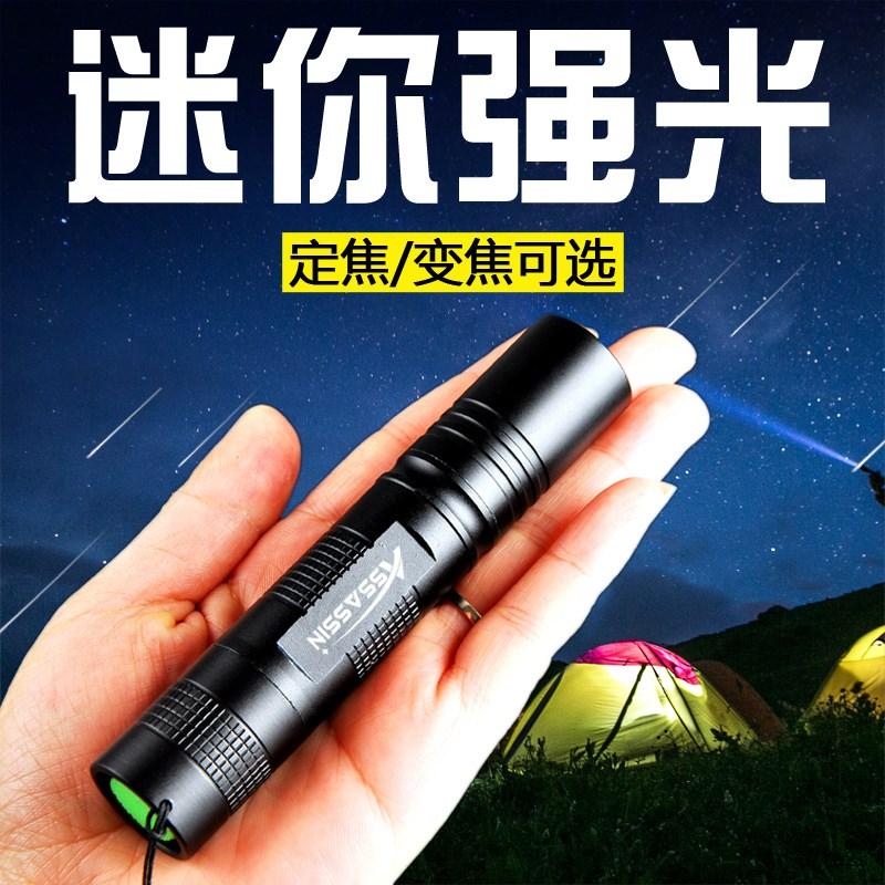 护士医生笔式医用手电筒孔笔灯USB可充电口腔耳鼻喉迷你小手电