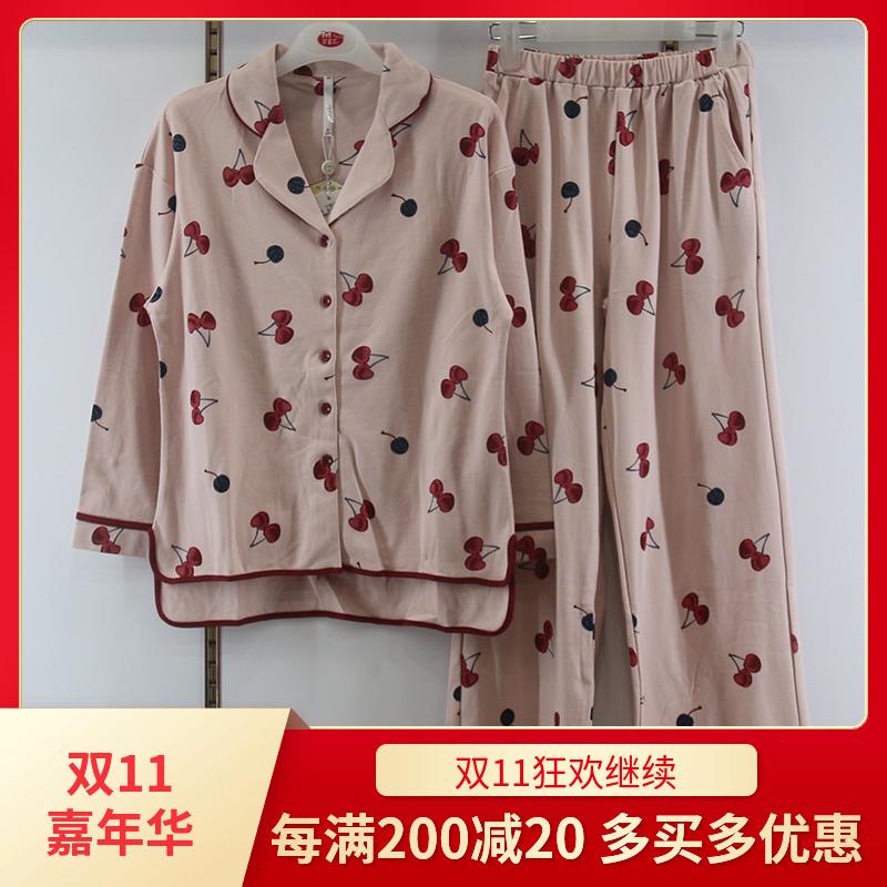 妮可雅女睡衣2018秋季新款纯棉双面针织印樱桃长袖家居服N83D7456