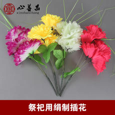 Sweeping Tomb Flower Artificial Flower Plastic Flower Arrangement Sweep Cemetery Flower Chrysanthemum Yellow White Multi-colored vase Funeral Supplies