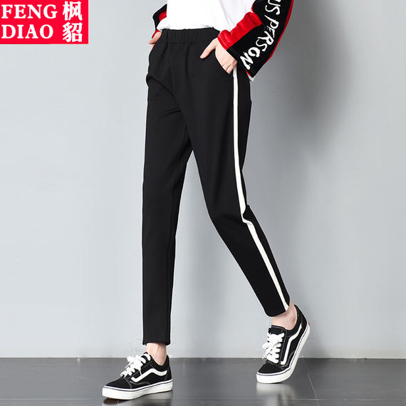 Youth autumn girl Korean casual sports pants thin section nine pants junior high school students loose harem pants