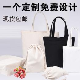 帆布袋定制可印logo定做环保购物手提袋子单肩女简约包大容量布袋