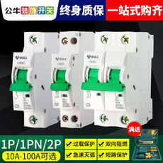 Bull air switch household total electric switch 32A power failure protector 2P air conditioning air open 63A miniature circuit breaker 1P