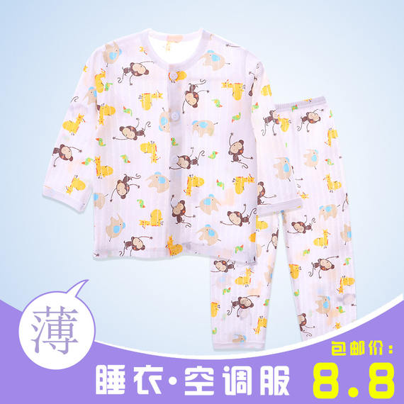 Newborn clothes cotton baby underwear set long-sleeved autumn pajamas spring and autumn baby air conditioning suit thin section summer