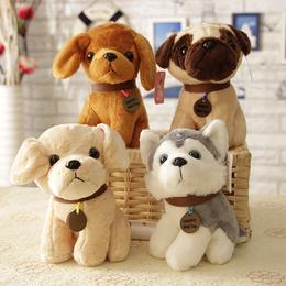 仿真狗狗泰迪金毛比格哈士奇巴哥雪纳瑞公仔名犬毛绒玩具礼物礼品