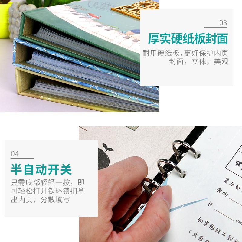猫太子同学录小学生毕业女韩国创意唯美小清新初中生男盒装纪念册
