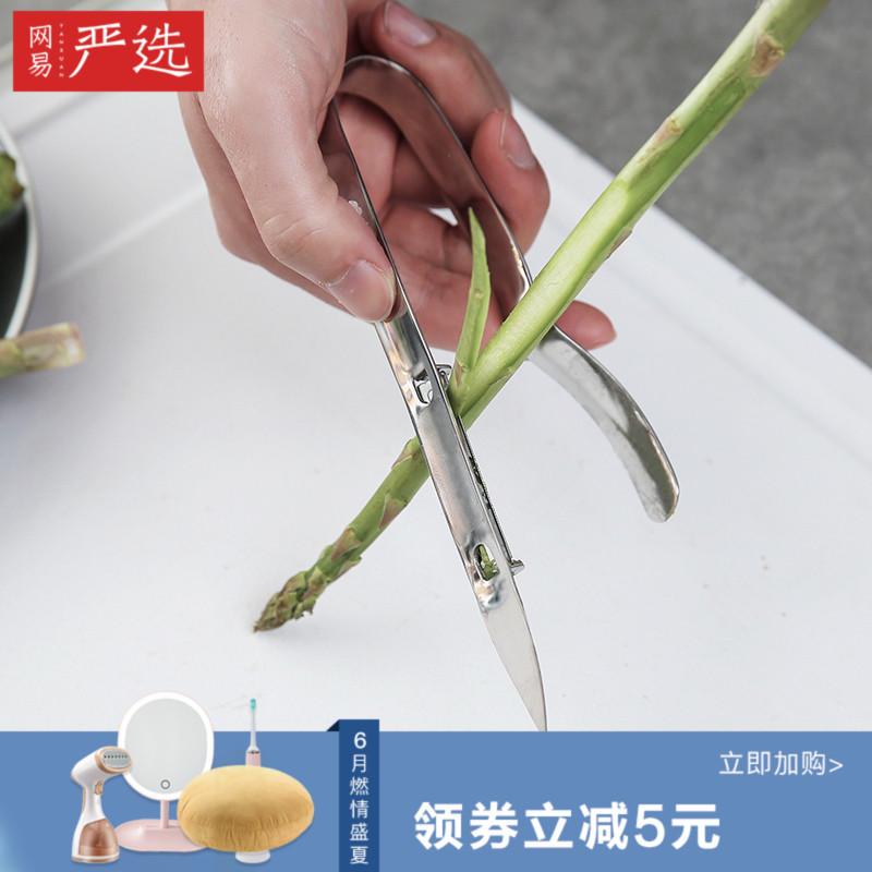 网易严选自营 长条蔬菜专用刨 削皮刨皮刀果蔬削水果削皮刀