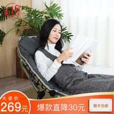 Netease curated from the camp light napping folding bed home office napping chair portable camping bed accompanying beach bed