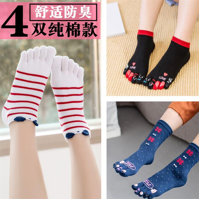 组合装2018女士五指袜女纯棉中筒秋冬款五趾袜子短筒隐形防臭包邮