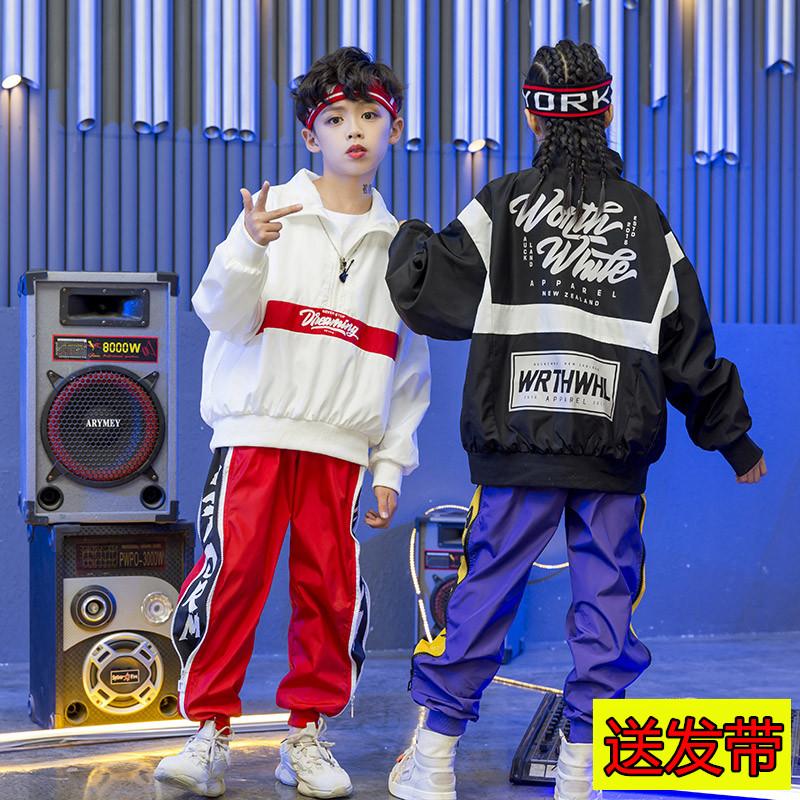 街舞服装儿童嘻哈套装男孩子爵士舞表演服女童小学生秋季长袖男童