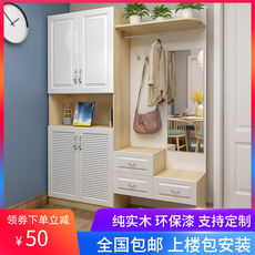 Customized solid wood shoe cabinet home simple modern hall cabinet door locker cabinet multi-function large capacity console cabinet