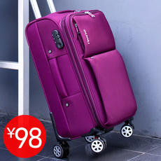 Luggage female trolley case 200,000 steering wheel male 22 leather box 24 boarding travel luggage student 28 inch Oxford cloth