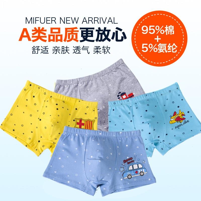 男童6全棉内裤11-13-15岁学生平角9纯棉红色8男孩子短裤头7中大童