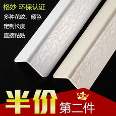 Ghost PVC corner strips Corner corner protection strips Wall corner strips anti-collision lines Free punching corners