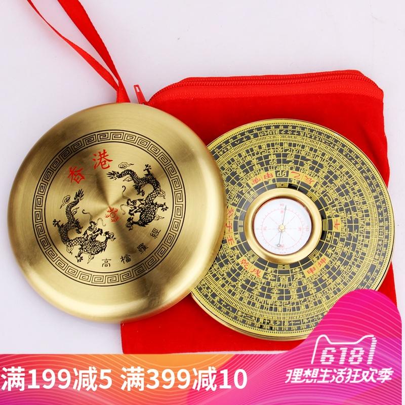 皇轩 香港罗盘铜罗盘风水师专用罗经综合盘 带盖铜盖 风水罗盘