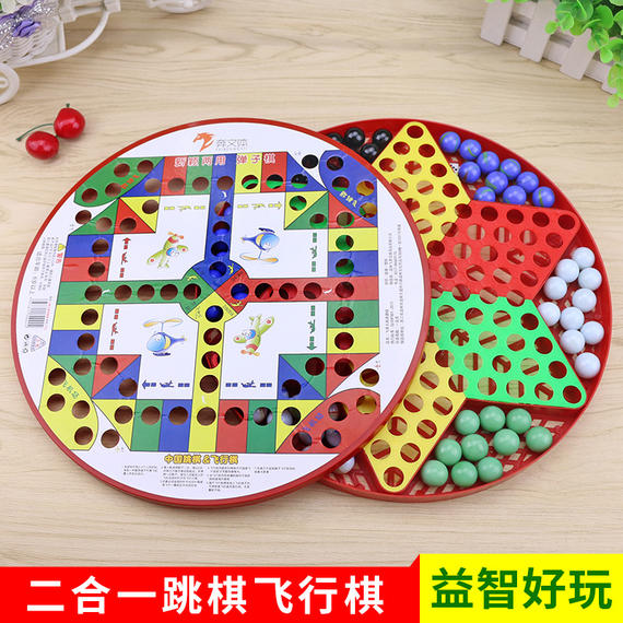 Board game checkers chess adult children's educational toys casual large marbles jump check glass ball