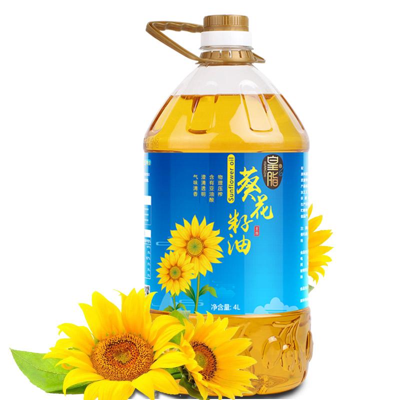 皇脂 纯正葵花籽油4L一级去壳压榨植物油 葵花油 食用油4升家用