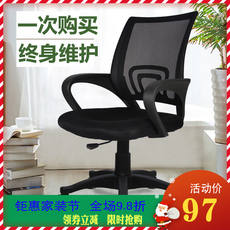 Ou Osen computer chair home modern minimalist game chair mesh rotating seat back stool office chair