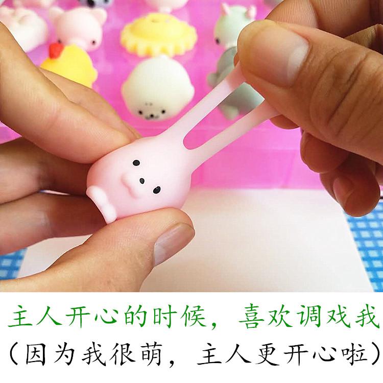 创意超萌动物团子捏捏乐发泄出气小动物上课无聊抖音玩具儿童礼品