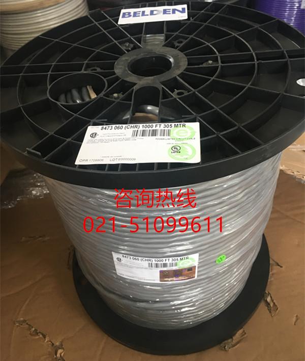 百通/Belden线缆8473音响 扬声器 原装 现货 量大优惠
