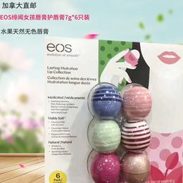 加拿大代购EOS绯闻女孩唇膏护唇膏7g*6只装水果天然无色唇膏