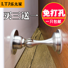 Punch-free door anti-collision against the top of the door magnet door block door hit the door room strong magnetic door-to-door suction
