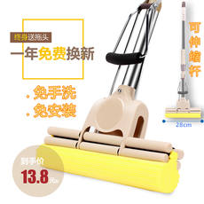 Jane Road Sponge Free Hand Wash Stainless Steel Roller Squeeze Household Glue Large Water Mop Head Mop