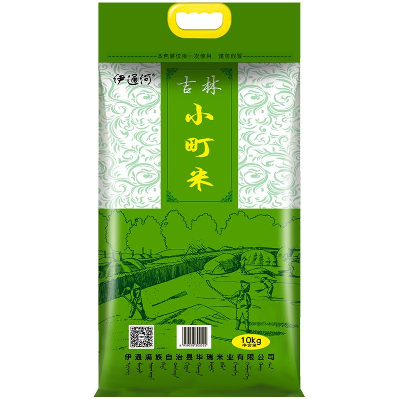 大米10kg秋田小町吉林农家珍珠米伊通河官方20斤新米包邮东北大米