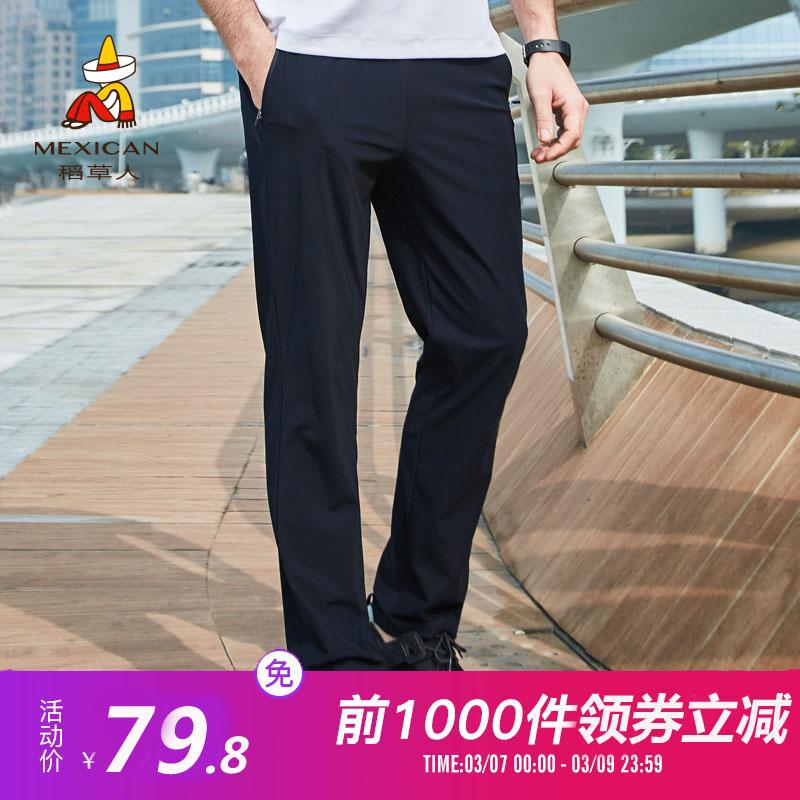 稻草人户外速干裤男女运动夏季薄款登山徒步裤快干裤弹力修身长裤