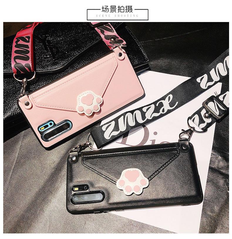 插卡钱包一体华为P30手机壳挂脖斜挎P20 pro带挂绳背带式mate20女