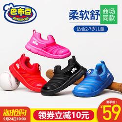巴布豆童鞋2018新款男童毛毛虫鞋小童宝宝透气女童运动鞋儿童鞋子