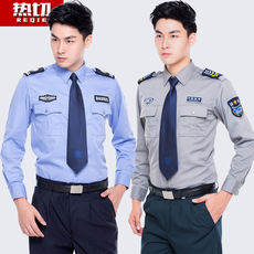 2011 new security service long-sleeved shirt community property guards overalls shirt spring and autumn suit male uniform