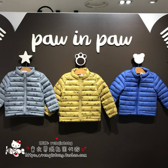 Discount paw in paw bear new counter purchase 17 winter boy light down jacket 74901U