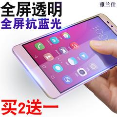 雅兰仕 华为荣耀畅玩5X钢化玻璃膜5A全屏抗蓝光5X手机保护贴膜