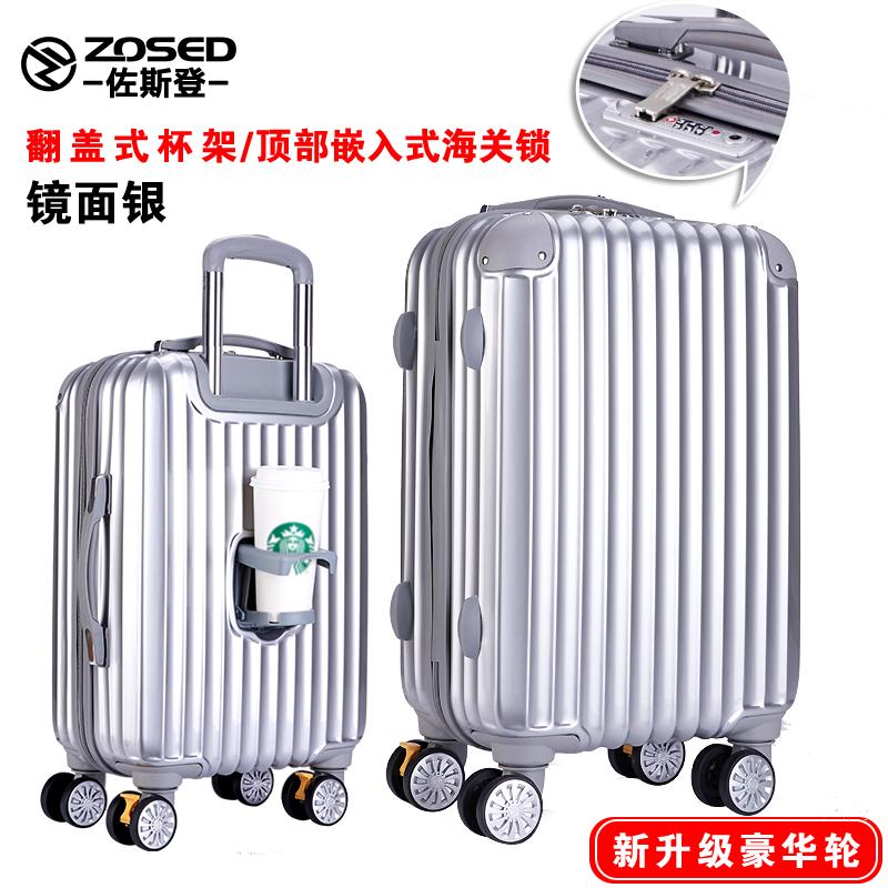 佐斯登经典刹车轮万向拉杆箱旅行箱行李箱子20寸24寸28寸适合男女
