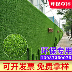 Simulation lawn plant wall carpet plastic floor mat grassland kindergarten artificial turf site surrounding green lawn