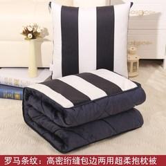 绮曼大号抱枕被子两用汽车沙发办公室午睡毯绒空调靠枕折叠腰靠垫