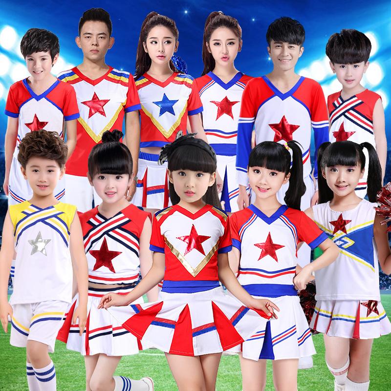 六一儿童**学生运动会啦啦操表演出服男女童啦啦队舞蹈舞台服装