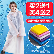 Non-disposable raincoat female Korean fashion adult portable travel drifting outdoor men riding hiking waterproof