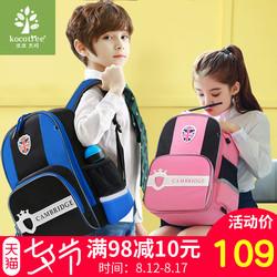 韩国kk树书包小学生男童女孩减负护脊儿童双肩包1-3-4-6一年级潮5