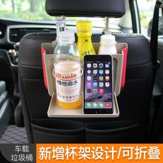 Renault Kole proud Megane wind car trash can car interior multi-function rear row foldable suspension
