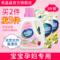 亮晶晶婴儿洗衣液宝宝专用抑菌正品新生婴幼儿童补充装 5斤特惠装