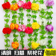 Simulation flower chrysanthemum cemetery tombstone sweeping gravestone worship on the grave decoration Qingming flower fake flower rattan plastic pull flower memorial