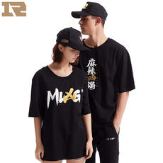 Royal RNG Official Mall Commemorative MLXG Official Support T-Shirt Short Sleeve Medium Sleeve Round Neck Cotton